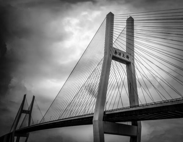 Nanpu Bridge by Ron Schaller, f11 Digital, Score: 9
